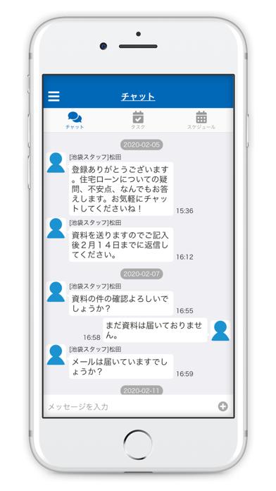 sumune いえーる ダンドリ紹介画像1