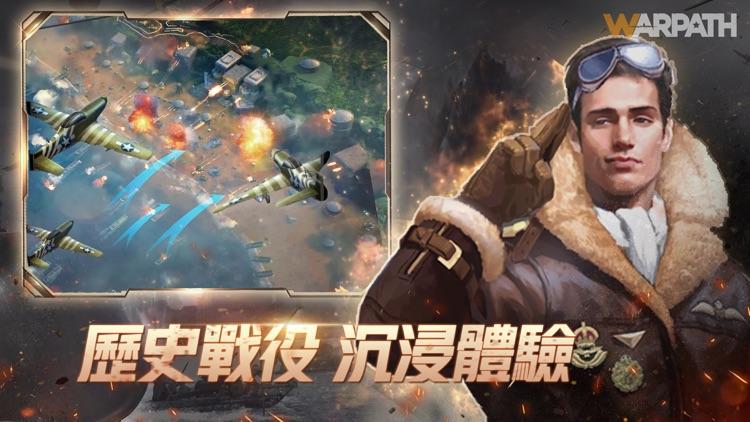 戰火勛章 screenshot-7