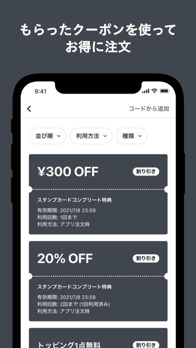 GRIT TODAY サラダ専門店紹介画像4