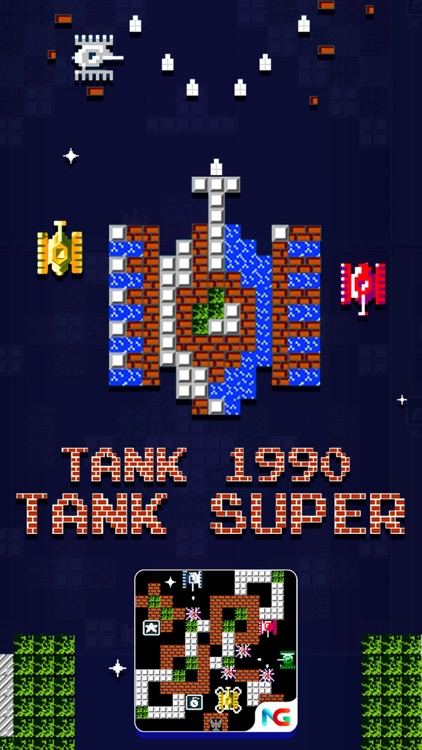 Tank 1990: Super Tank, Tank 90 screenshot-7