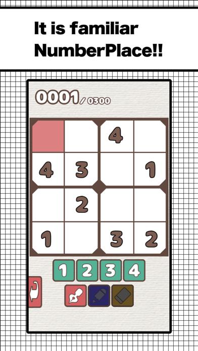NumberPlace4x4 Expert screenshot 1