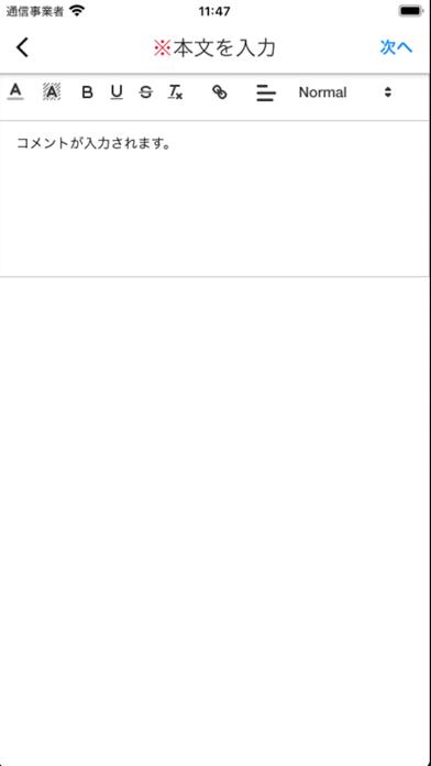 SNAPBOARD 投稿アプリ紹介画像5