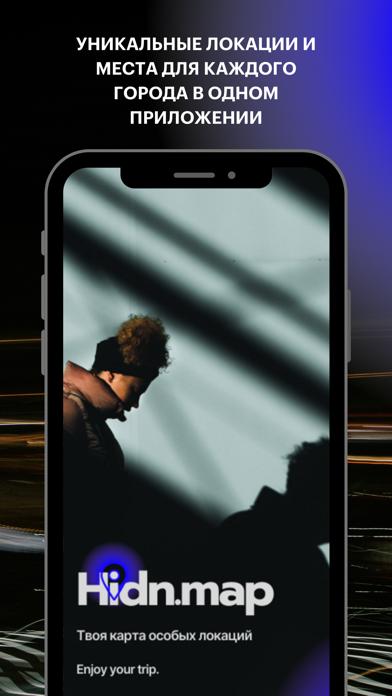 Hidnmap screenshot 1