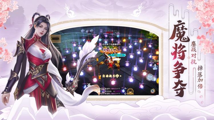 破天世界 screenshot-2