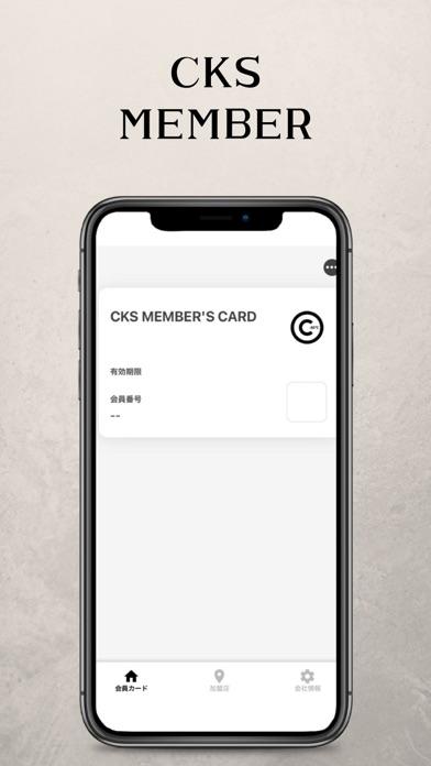 CKS CLUB紹介画像1