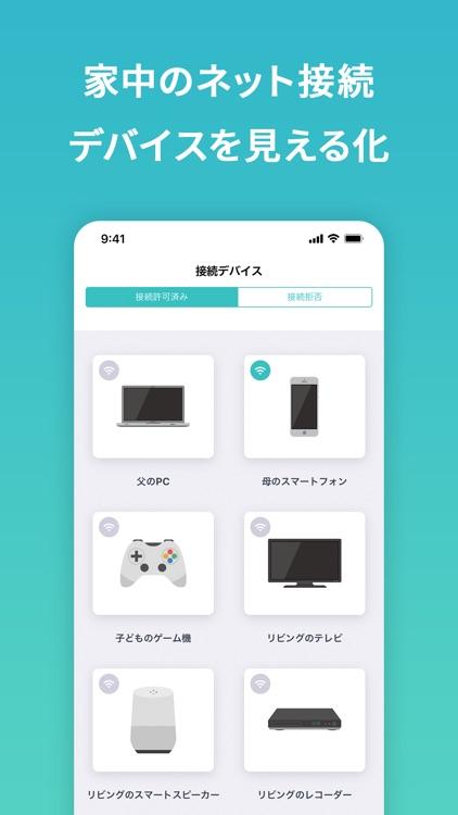 DiXiM Security screenshot-4