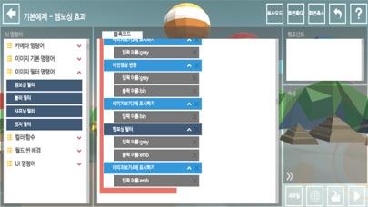 Screenshot 3 of AI코딩 - 헬로앱스 App