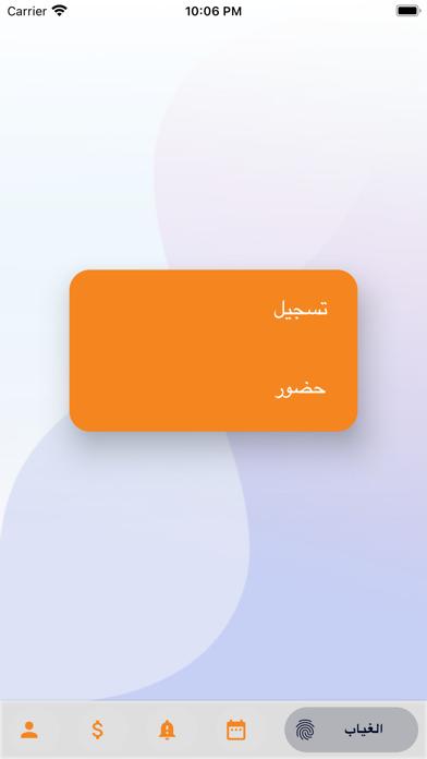 Nasr Groupلقطة شاشة5