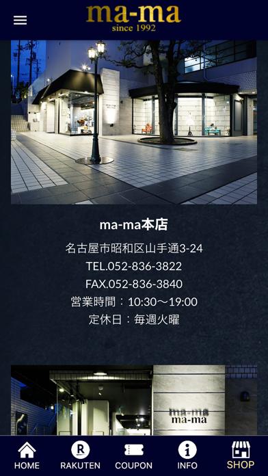 ma-ma公式アプリ紹介画像2