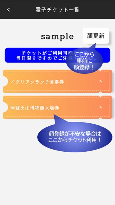 阿蘇手ぶら観光紹介画像3