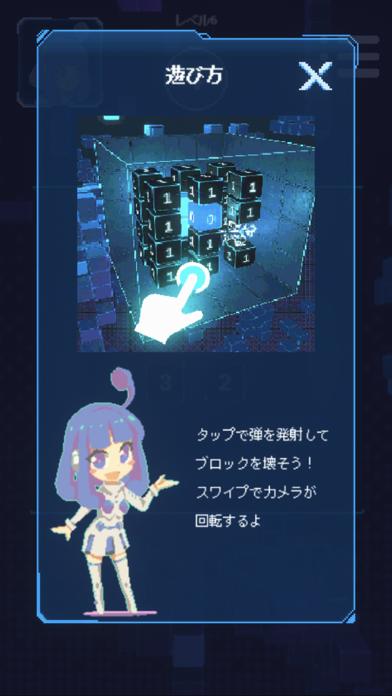 BoxBlockBreak screenshot 3