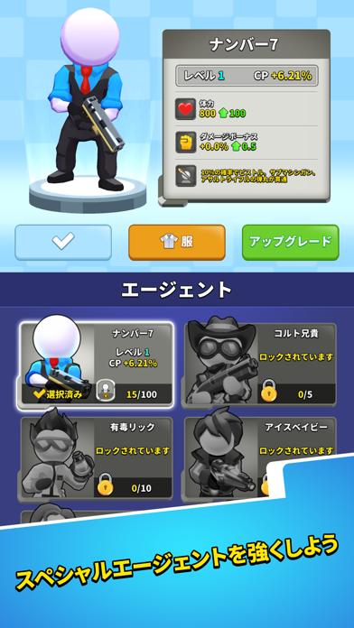 スクワッド・アルファ (Squad Alpha)紹介画像2