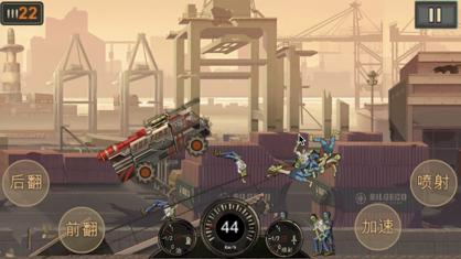 狂热战车 App 视频