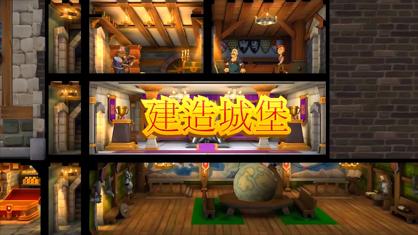 喧闹的城堡: 成为避难所的骑士或者城堡的国王,塔防策略游戏 App 视频