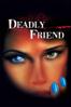 Wes Craven - Deadly Friend  artwork