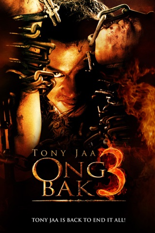 Where can i watch ong bak 2 with english subtitles