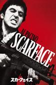 Scarface ('83)[字幕版]