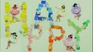 Sekaiichihappynaonnnanoko - ℃-ute