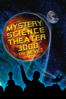 Jim Mallon - Mystery Science Theater 3000: The Movie  artwork