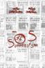 Spike Lee - Summer of Sam  artwork