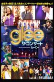 glee/グリー ザ・コンサート ムービー(字幕版)
