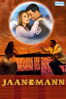 Jaan-E-Mann: Let's Fall in Love... Again - Nagesh Kukunoor