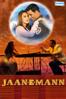 Jaan-E-Mann: Let's Fall in Love... Again - Nagesh Kukunoor
