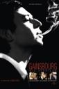 Affiche du film Gainsbourg (Vie héroïque)