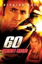 Affiche du film 60 secondes chrono (2000)