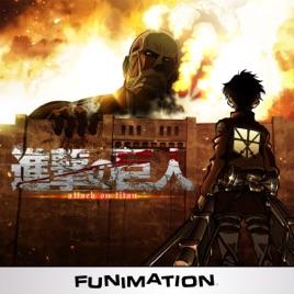 Attack On Titan, Season 1 (Original Japanese Version)