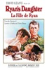 icone application La fille de Ryan (Ryan's Daughter)