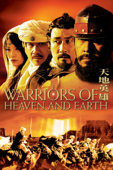 Warriors of Heaven and Earth (天地英雄)