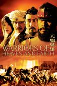 Warriors of Heaven and Earth (天地英雄)