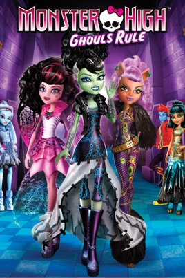 film monster high la fete des goules