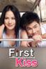 First Kiss –  รักสุดท้าย…ป้ายหน้า - Kirati Nak-Intanon