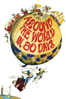 Around the World In 80 Days (1956) - Michael Anderson