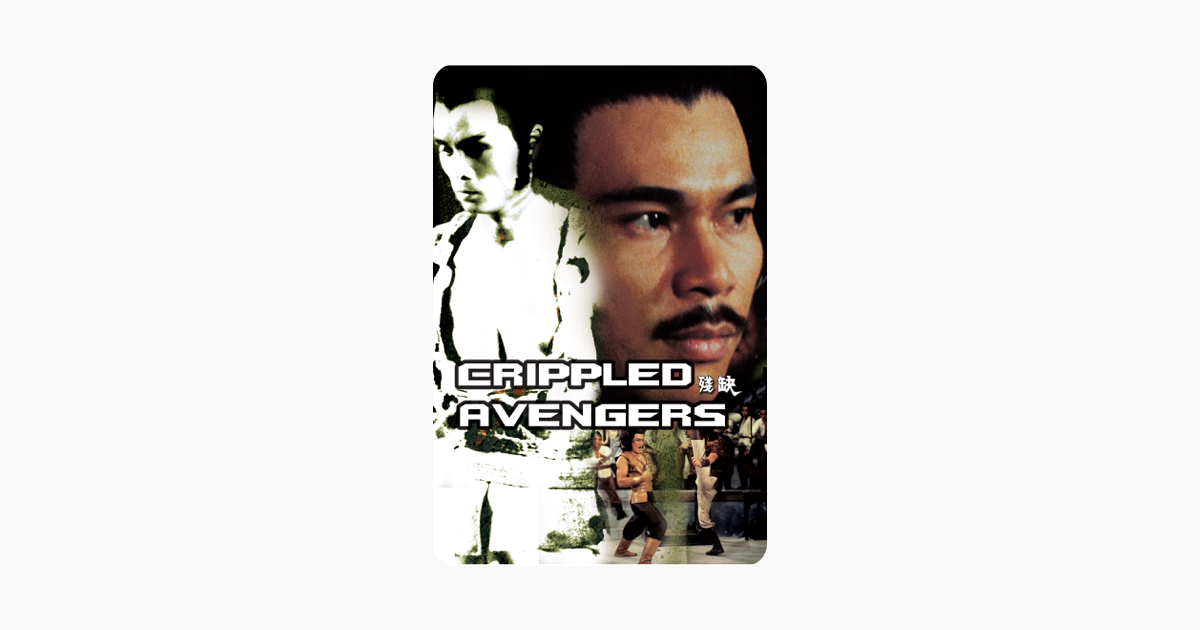 crippled avengers full movie english