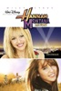 icone application Hannah Montana - le film