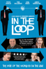 Armando Iannucci - In the Loop  artwork