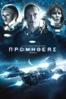 Prometheus - Ridley Scott