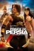 icone application Prince of Persia : Les sables du temps