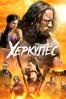Hercules (2014) - Brett Ratner