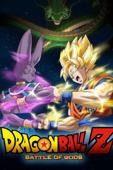 Dragon Ball Z: Battle of Gods (Director's Cut) [Dubbed]