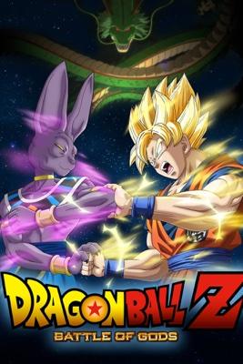 Dragon Ball Z: Battle of Gods  [Dubbed]