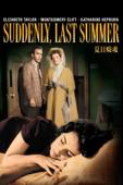 夏日癡魂 Suddenly, Last Summer