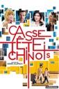 Affiche du film Casse-tête chinois