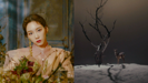Four Seasons - TAEYEON