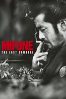 スティーヴン・オカザキ - Mifune: the Last Samurai artwork