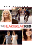 Bobby Farrelly & Peter Farrelly - The Heartbreak Kid  artwork
