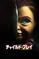 チャイルド・プレイ  (字幕/吹替)